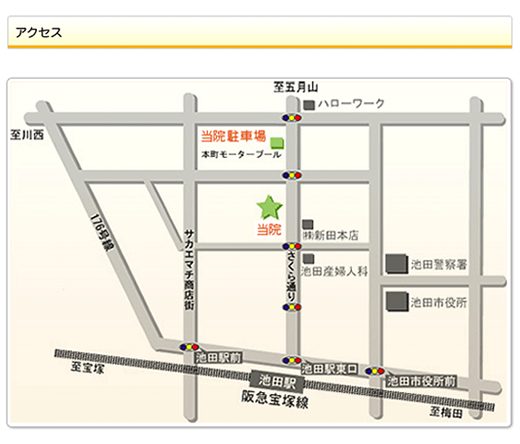 エジリカイロプラクティックさかえ鍼灸院までの地図