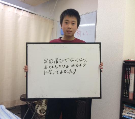 オスグットが改善した大阪の少年